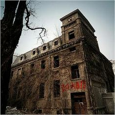 Haunted Beijing: the City's Spookiest Sites