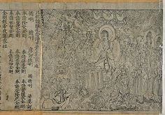 The Diamond Sutra (858 AD) - a line drawing of Buddha and a disciple who appear to have direct eye contact- the Diamond Sutra text itself is a dialogue between the Buddha and his elderly disciple Subhuti, pictured here at bottom left.