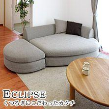 Joystyle Interior 商品詳細 受注生産商品 オーク材 オーク無垢材 木製フレーム 木製ソファ カウチソファ 3pソファ 3人掛けソファ オイル仕上げ 3pカウチ オットマン ウォールナット材も選べます ピロークッション別売 Interior Sofa Set Furniture