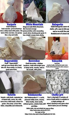 Edible chalk From Orenburg and Belgorod regions of Russia.        Dear customers want to present to your attention a special offer. 450 gr. Belgorod chalk of the highest quality, at a very attractive price.    The proposal submitted by the 5 species of chalk.    Each type of 50 grams.    The total weight of 450 grams..    As you get 4 free samples.(Free samples weighing 3-5 grams.)    Description below.    1.Belgorod chalk White Mountain.Chalk classical medium density. Bites from ringing…