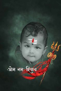Aghori Shiva, Rudra Shiva, Hanuman Wallpaper, Lord Shiva Hd Wallpaper, Mahakal Shiva, Shiva Statue, Shiva Angry, Shri Hanuman, Krishna