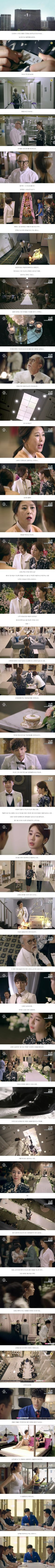My Secret Hotel (마이 시크릿 호텔) Korean - Drama - Episode 1 - Picture My Secret Hotel, Drama Quotes, Korean Drama, Kdrama, Asian, Pictures, Photos, Theatre Quotes, Photo Illustration