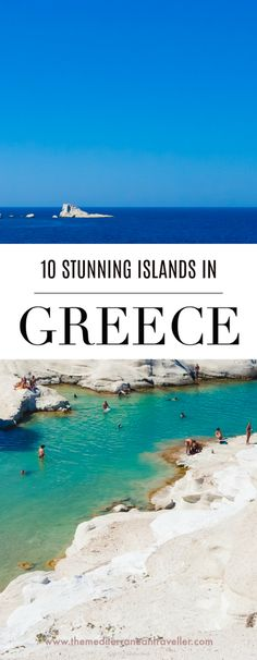 10 Stunning Greek Islands (That Aren t Santorini or Mykonos. Voyage EuropeEurope  Travel ... 66ddade997