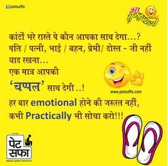 858 Best Hindi Jokes Images In 2019 Jokes In Hindi Jokes Quotes