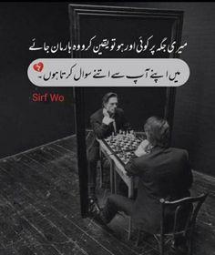 Love Poetry Images, Poetry Quotes In Urdu, Best Urdu Poetry Images, Love Poetry Urdu, Urdu Quotes, Qoutes, Crazy Quotes, Funny Quotes, Life Quotes