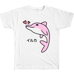 Pink Dolphin Tee
