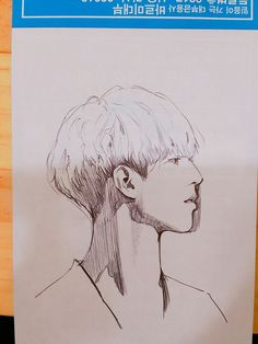 Kpop Drawings, Pencil Drawings, Art Drawings, Got7 Fanart, Kpop Fanart, Fan Drawing, Painting & Drawing, Et Tattoo, Fan Art