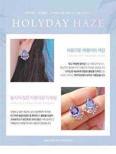 ♡윙블링♡ 상상 그 이상의 악세사리SHOP Real Beauty, Sapphire, News, Earrings, Poster, Color, Beautiful, Jewelry, Design