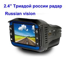 77.89$  Buy here - http://aliy3h.worldwells.pw/go.php?t=32655678633 - Best DVR Car Radar Detector (Russian version )3 in1 HD tachograph Traffic warning device 1920x720P GPS Tracker Radar Detector