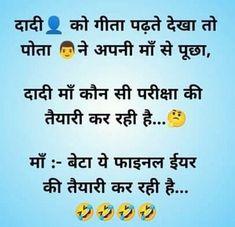 Funny Whatsapp Status, Status Hindi, Periodic Table, Jokes, Periodic Table Chart, Husky Jokes, Periotic Table, Memes, Funny Pranks