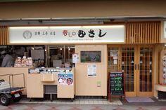 外國旅客一致好評!到日本要吃什麼?就從這三十家人氣餐廳開始!(上)