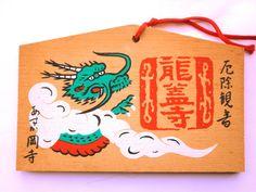 Vintage Japanese Wood Plaque  Oka Dera Temple  by VintageFromJapan
