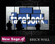 Brick Wall Official / Facebook Page by NewSage.gr