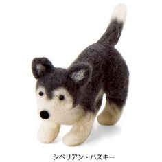 husky; omg needle felted! I must do this one day