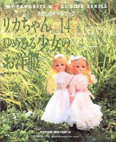 """FREE copy of """"My Favorite Doll"""", book 14"""