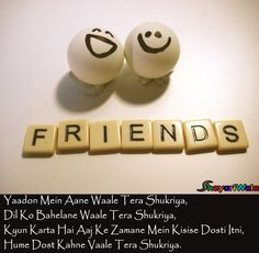 friendship quotes, friendship sms, friendship, friendship shayari, shayari on friendship, friendship shayari in hindi, shayari for friends, friend shayari on shayariwala