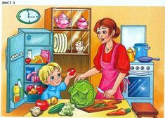 Princess Zelda, Disney Princess, Disney Characters, Fictional Characters, Painting, Image, Art, Art Background, Painting Art