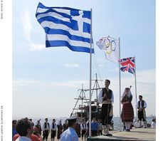 The #British, Greek and #Olympic flags flying during the 2012 Olympic flame ceremony in Thessaloniki, #macedonia #Greece, at The Cheshire Cat Blog