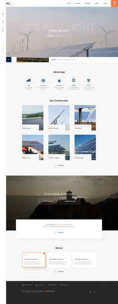 hyunbi park on Behance - Pony Frisur Website Layout, Web Layout, Layout Design, Design Your Own Website, Ecommerce Web Design, Web Colors, Web Design Projects, Site Design, Web Design Inspiration