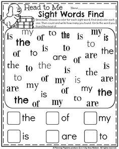 Back to School Kindergarten Worksheets - Sight Words Find and Color