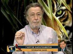 08.10.2013 Ο Γ. Καρατζαφέρης (Πρόεδρος ΛΑΟΣ) στον «Άγνωστος Μ» στη ZouglaTv