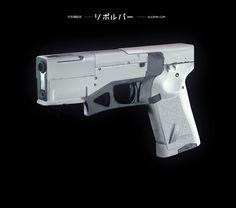 ArtStation - Ghost in the Shell - Weapons, Maciej Kuciara
