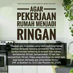 Muslim Quotes, Religious Quotes, Spiritual Quotes, Islamic Quotes, True Quotes, Book Quotes, Ramadan Day, Muslim Religion, Islam Marriage