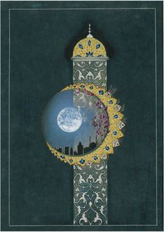 Arabesque, Arabian Art, Illumination Art, Arabic Calligraphy Art, Caligraphy, Islamic Patterns, Turkish Art, Art Inspo, Design Art