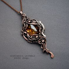 Amber... Copper pendant with amber  More here - www.livemaster.ru/item/5704819…