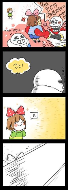 it's still you!샤로 (@sharo0v0) | Twitter