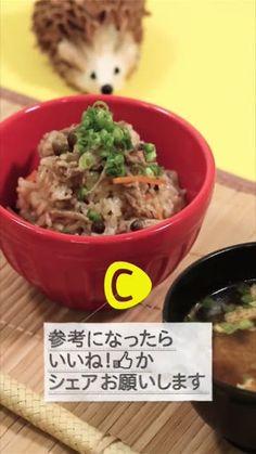 燒肉醬汁炊飯