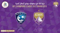 يلا شوت مشاهدة مباراة الهلال والعين بث مباشر اليوم 21-8-2017 في ربع نهائي دوري أبطال آسيا