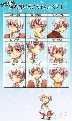 The many different blushing types. don't care for the anime it's from, but the expressions are well done