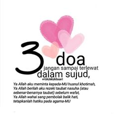 Beautiful Quran Quotes, Quran Quotes Inspirational, Islamic Love Quotes, Muslim Quotes, Doa Islam, Islam Beliefs, Reminder Quotes, Self Reminder, Marriage Words
