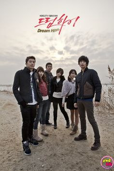 Dream High has one of my fav. Korean actors KIM SOO HYUN!!! Cute drama and interesting story line.