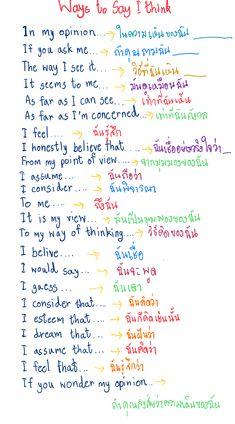 Teaching English Grammar, English Grammar Worksheets, English Verbs, English Sentences, English Writing Skills, English Reading, English Vocabulary Words, Learn English Words, English Language Learning