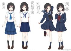 Via sina weibo Manga Clothes, Drawing Clothes, Doll Clothes, Japanese School Uniform, School Uniform Girls, School Uniforms, Anime Outfits, Mod Outfits, Cute Outfits