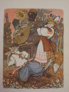 Мне очень нравится творчество художника Е.Рачёва. Люблю все его книги - и тоненькие, в мягкой обложке с несколькими иллюстрациями и большие сборники с множеством…