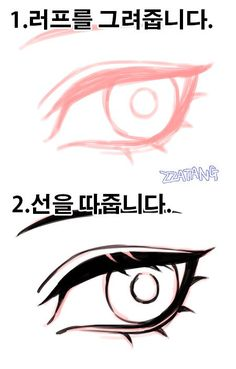 Fantasting Drawing Hairstyles For Characters Ideas. Amazing Drawing Hairstyles For Characters Ideas. Drawing Reference Poses, Anatomy Reference, Drawing Poses, Drawing Tips, Digital Painting Tutorials, Digital Art Tutorial, Manga Drawing Tutorials, Drawing Techniques, How To Draw Anime Eyes
