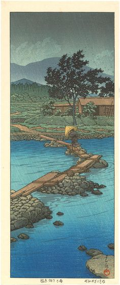 Kawase Hasui: Rain at Hatori Shiobara — 塩原畑下の雨 - 1955