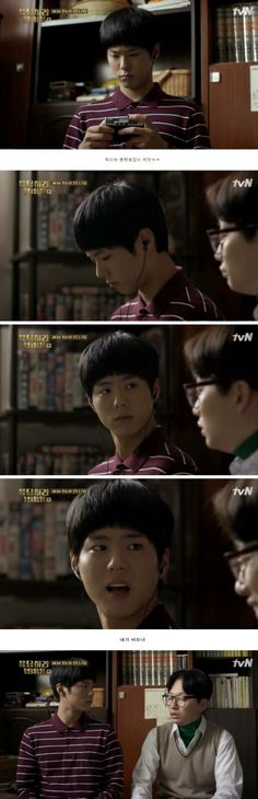 Added episodes 5 and 6 captures for the Korean drama 'Answer Me 1988'.