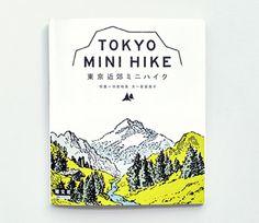 Mountain over title - tokyo mini hike