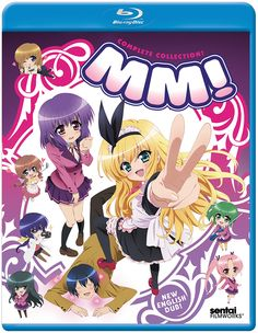 MM! Blu-ray Complete Collection (Hyb) $27.99 #rightstuf2014