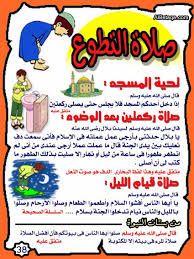 نتيجة بحث الصور عن لوحات اللغة العربية