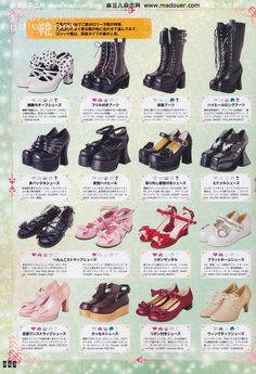 Types of lolita shoes