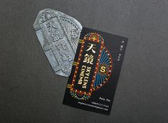 Sky Lens Cinema Card Design on Behance