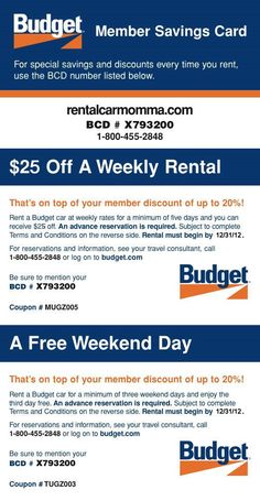 Budget Car Rentals - Budget Printable Coupons and Discount Codes