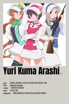 Anime Watch, Anime Shows, Anime Manga, Yuri, Drama, Posters, Drawing, World, Meteor Shower