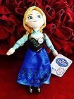 For Sale - DISNEY FROZEN TALKING ANNA PLUSH 9 inch Soft Doll NWT Hard to Find Free Ship