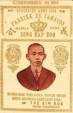 tobacco, the biz that made many peranakan prosper, incl. my grandpa. But this guy is not my grandpa.